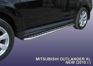 MITSUBISHI OUTLANDER XL (2010)-Пороги d42 с листом